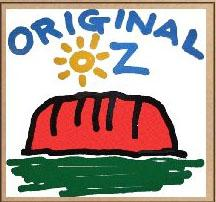 Original Oz Gallery